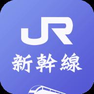 新干线live直播app